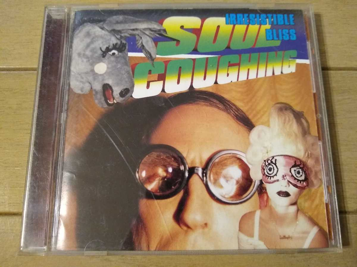 SOUL COUGHING / IRRESISTIBLE BLISS CD 送料無料