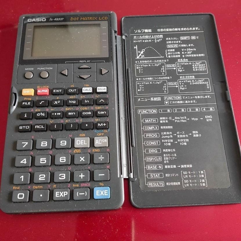 CASIO 関数電卓 fx-4800p