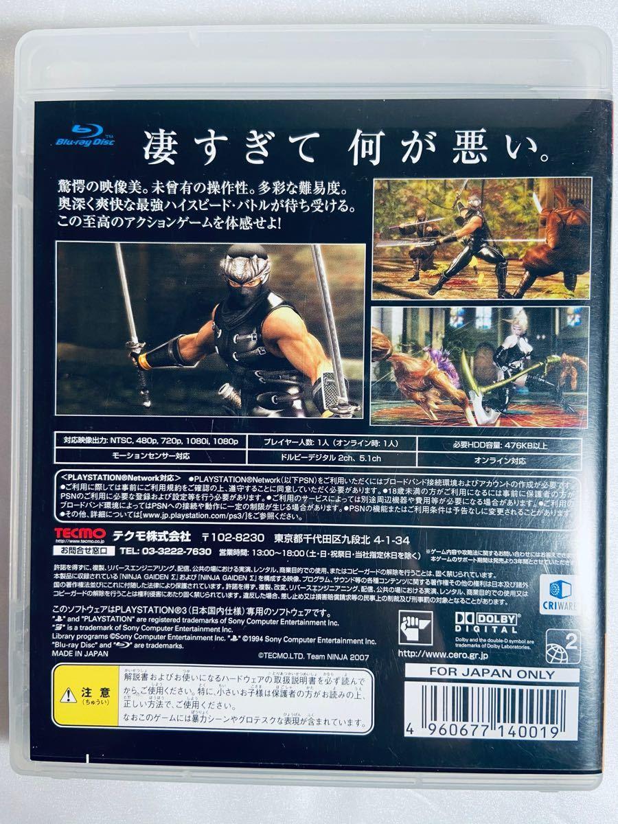 【中古】NINJA GAIDEN Σ(ニンジャガイデン シグマ) PS3