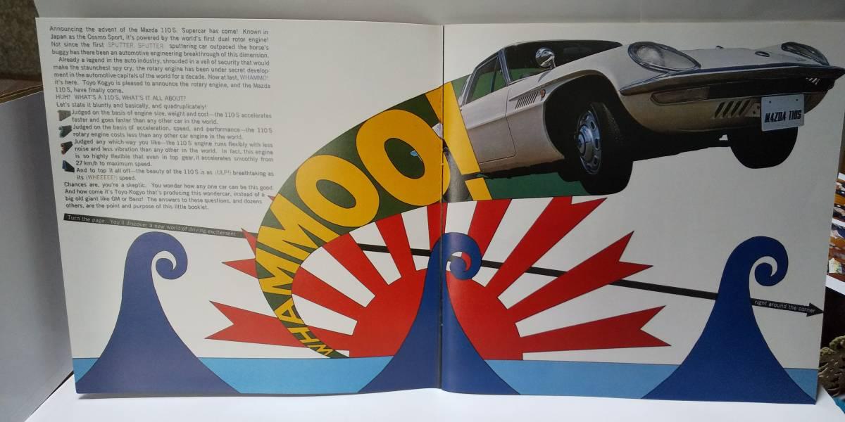 希少 復刻版 MAZDA 110S(コスモスポーツ)輸出用英文カタログ _画像2