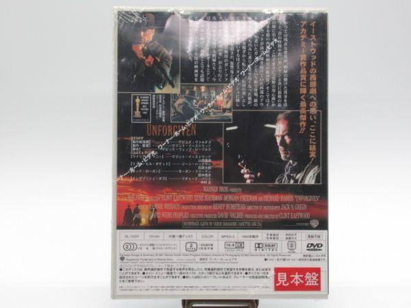 D7-2 未開封 DVD ワーナー 映画 許されざる者 クリント イーストウッド 西部劇 1992年製作 日本語吹替え 日英字幕版_画像2