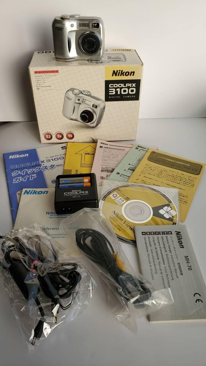 デジカメジャンク品 ニコン クールピクス3100 Nikon COOLPIX _画像2