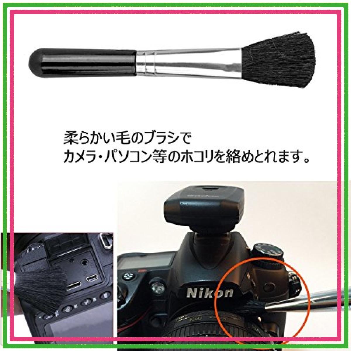 4点セット MyArmor クリーニングブラシ 静電気防止 スケールモデル/カメラ/パソコン/スマートフォン 埃 掃除 ブラシ _画像5