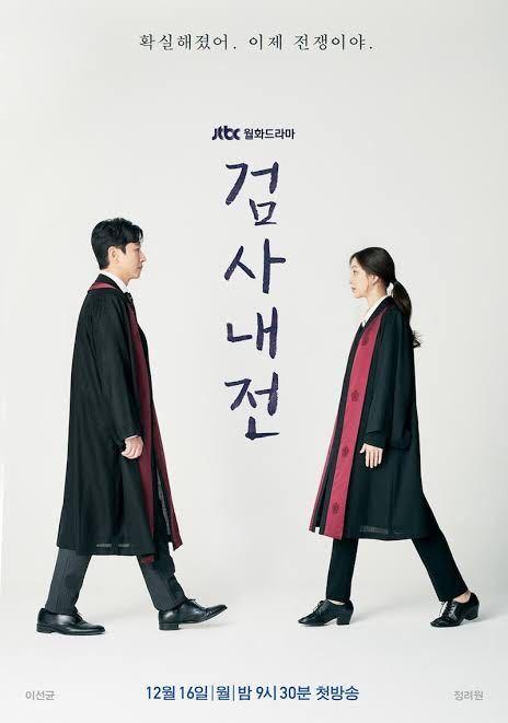 韓国ドラマ《検事内伝》全話収録Blu-ray/ブルーレイ全話収録*翌日・翌々日発送