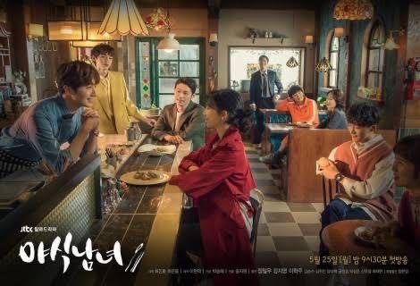 韓国ドラマ《夜食男女》全話収録Blu-ray/ブルーレイ全話収録*翌日・翌々日発送