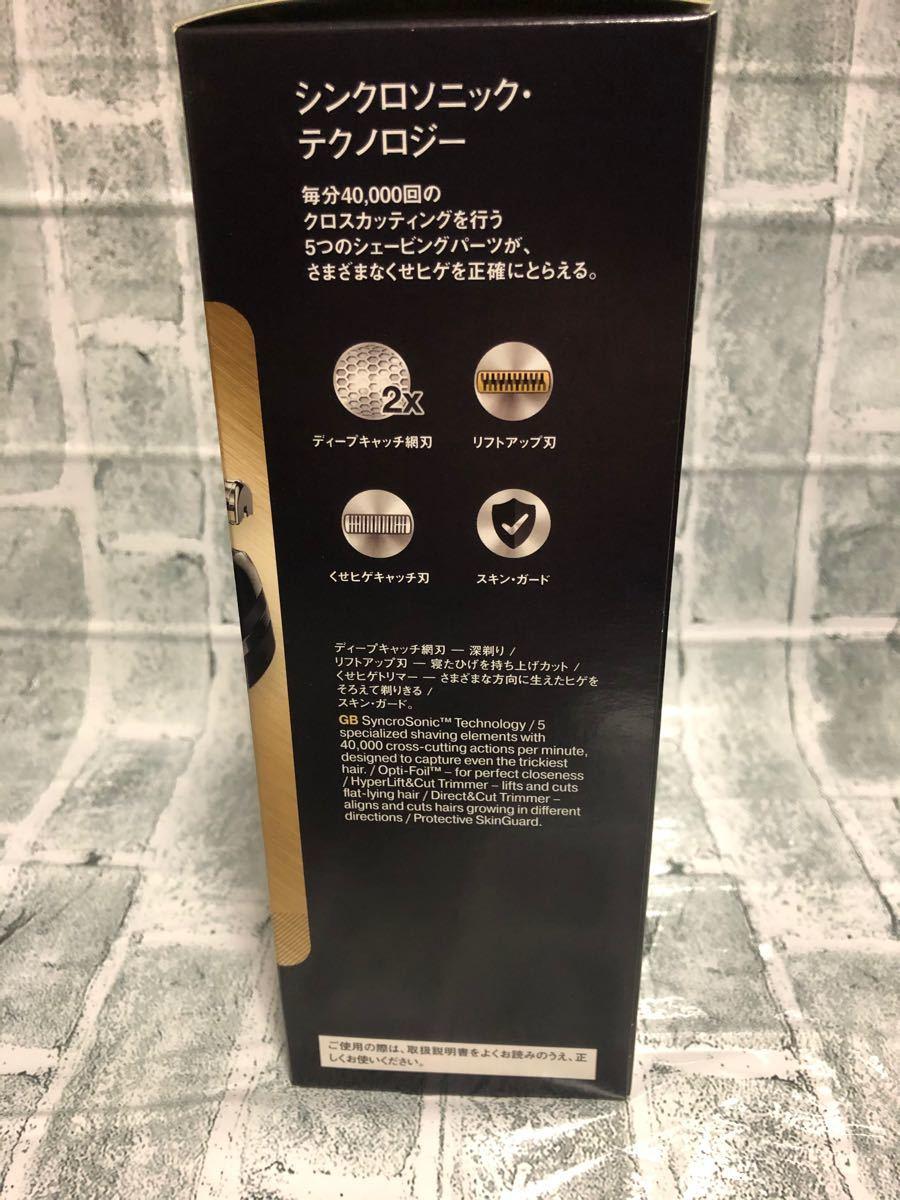 【新品】ブラウン シェーバー シリーズ9 9293s