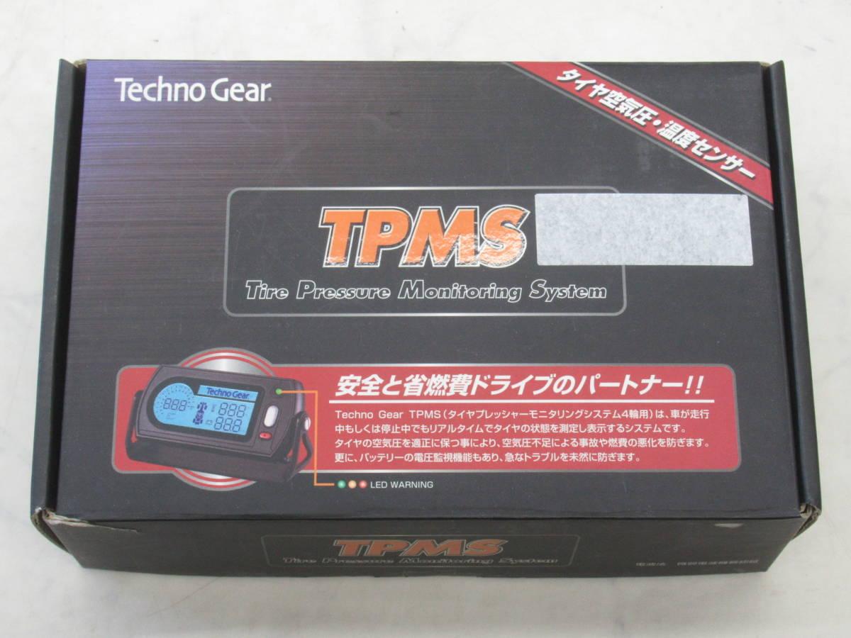 室内からタイヤの状態をチェック!TechnoGear(テクノギア)TPMS(タイヤプレッシャーモニタリングシステム)4輪用未使用 空気圧センサー TGTS4_画像1