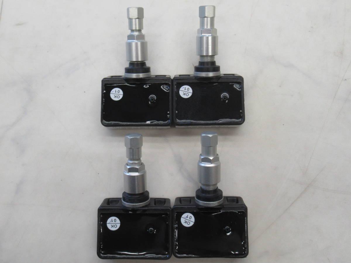 室内からタイヤの状態をチェック!TechnoGear(テクノギア)TPMS(タイヤプレッシャーモニタリングシステム)4輪用未使用 空気圧センサー TGTS4_画像8