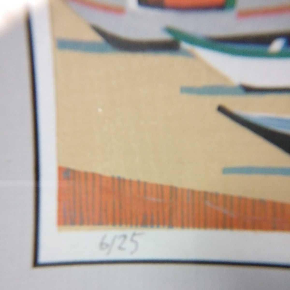 浜のリトグラフ。_画像2