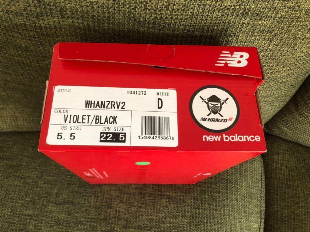 【ランニングシューズ】[ニューバランス] ランニングシューズ HANZO R(旧モデル) レディース 22.5D ハンゾーR