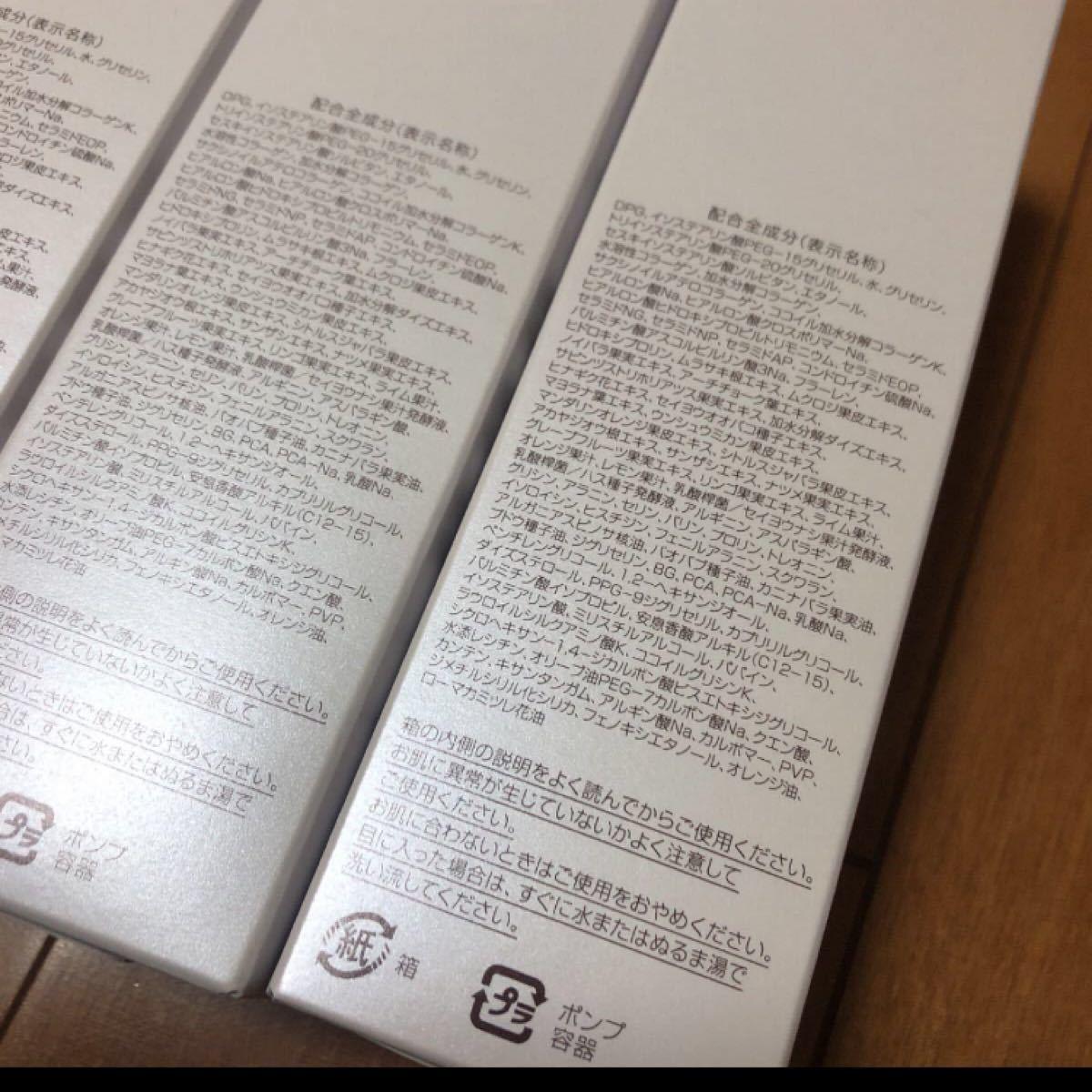 新日本製薬パーフェクトワン クレンジングリキッド
