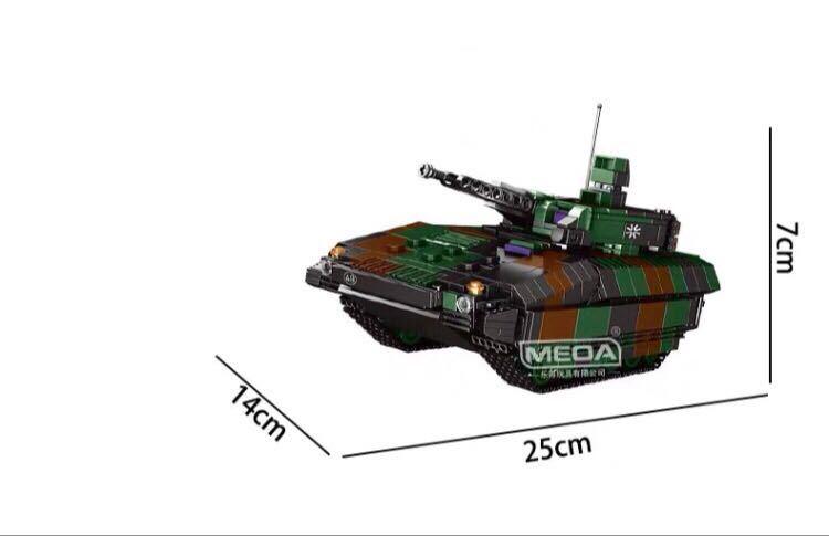 戦車 ミニフィグ レゴ 互換 LEGO 互換 テクニック フィギュア プーマ装甲歩兵戦闘車_画像2