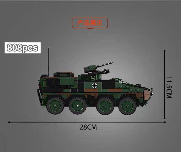 戦車 ミニフィグ レゴ 互換 LEGO 互換 テクニック フィギュア gtk ボクサー装輪装甲車_画像2