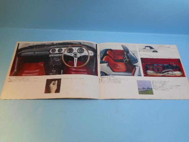 HONNDA 旧車 ホンダ S600 全6ページ カタログ 自動車 _画像3