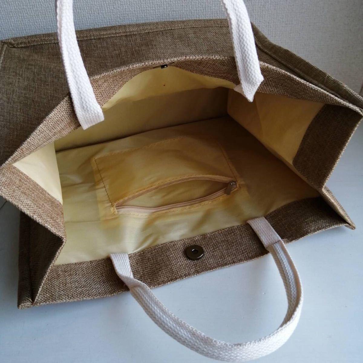 トートバッグ 韓国 カジュアル フランス ホワイト 大容量 ジュートマイバッグ