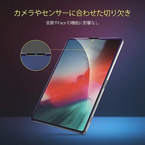!- ESR iPad Pro 12.9 フィルム (2020/2018)用 ブルーライトカット ガラスフィルム 液晶保護 硬度9H_画像2