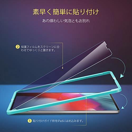 !- ESR iPad Pro 12.9 フィルム (2020/2018)用 ブルーライトカット ガラスフィルム 液晶保護 硬度9H_画像8