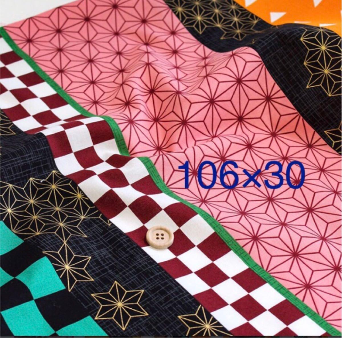 生地ハギレ 鬼滅の刃 人気柄106×30 +パネル生地  No.7