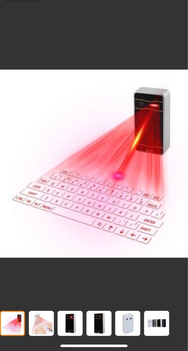 キーボード アクセサリー ブルートゥースレーザーキーボード/ワイヤレスバーチャルプロジェクションキーボード/ポータブル用