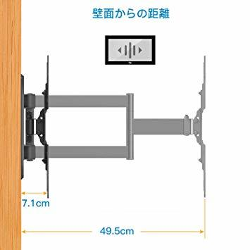 ブラック PERLESMITH テレビ壁掛け金具 アーム式 23-55インチ対応 耐荷重45kg LCD LED 液晶テレビ用 _画像4