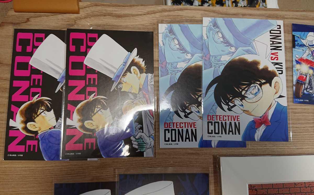 名探偵コナン★怪盗キッド、コナン★ポストカードケース、ポストカード 4種類(2枚ずつ)