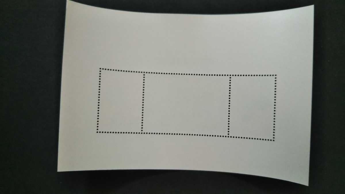 記念切手 日本万国博覧会記念 EXPO'70 小型シート スタンプ付き    (ST-15)_画像2