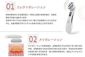 ピンク EMS超音波美顔器 多機能美顔器 5色LED光エステ 引き締め エレクトポレーション RFラジオ波 メソポレーション 1_画像4