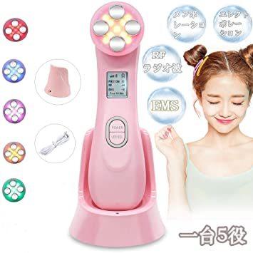 ピンク EMS超音波美顔器 多機能美顔器 5色LED光エステ 引き締め エレクトポレーション RFラジオ波 メソポレーション 1_画像1