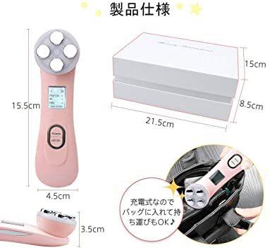 ピンク EMS超音波美顔器 多機能美顔器 5色LED光エステ 引き締め エレクトポレーション RFラジオ波 メソポレーション 1_画像6