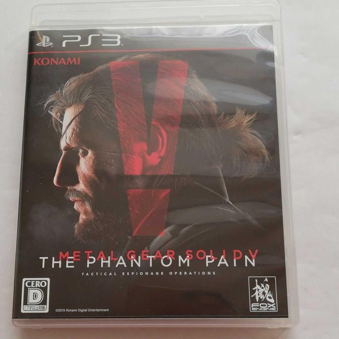 PS3 メタルギアソリッド5ファントムペイン