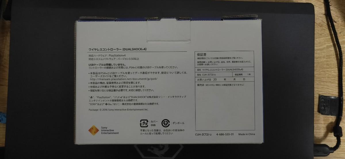 SONY プレイステーション4  slim ジェット・ブラック 500gb