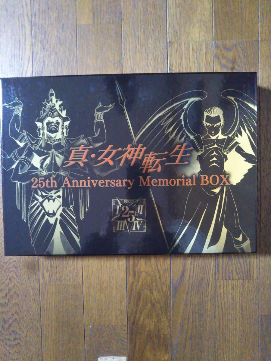 真・女神転生 DEEP STRANGE JOURNEY 25周年記念 スペシャルボックス