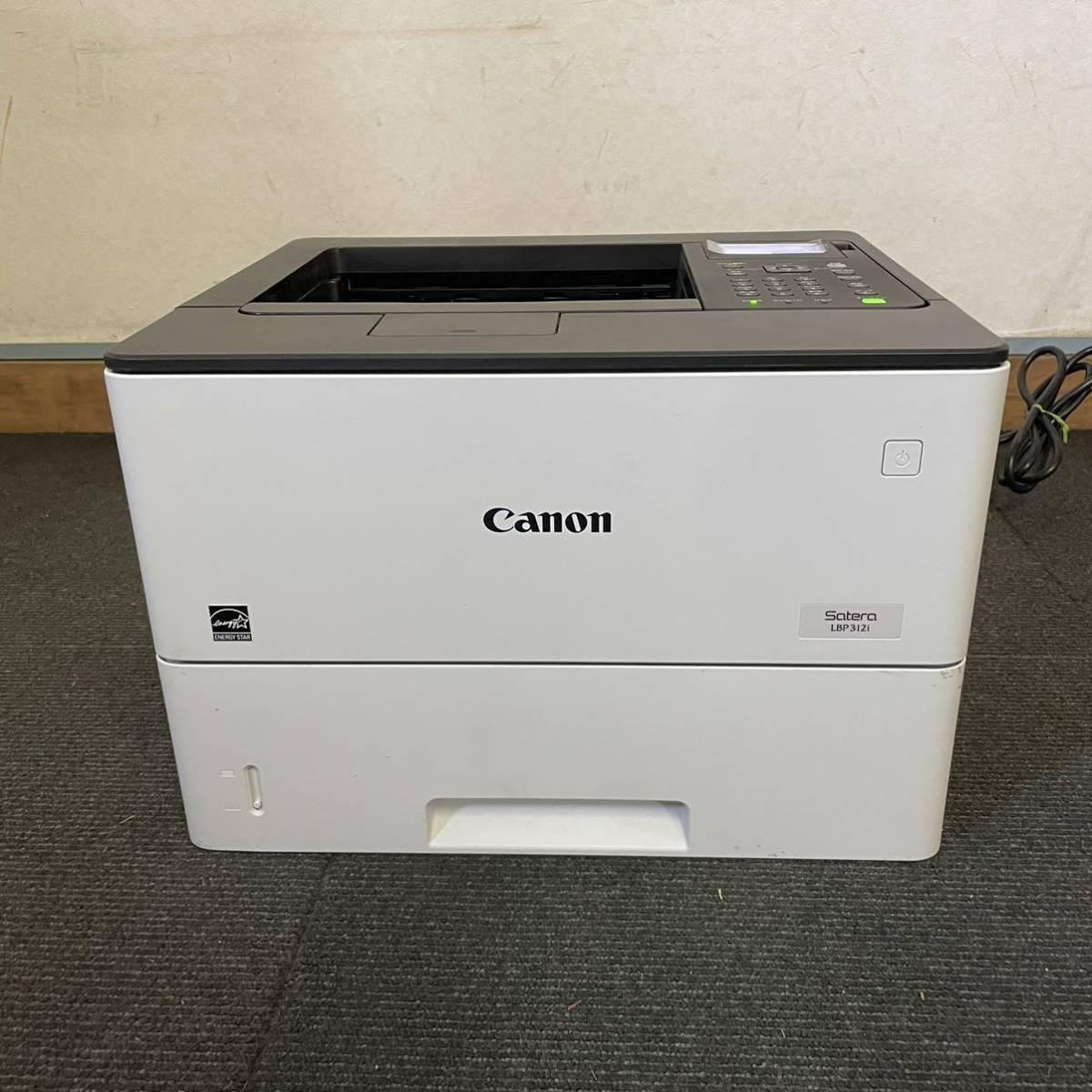 @ Canon Satera LBP 312i ◆ A4対応 モノクロ レーザー プリンター キャノン 格安売り切りスタート_画像2