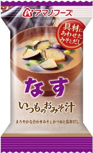 アマノフーズ いつものおみそ汁 なす 9.5g×10個_画像1