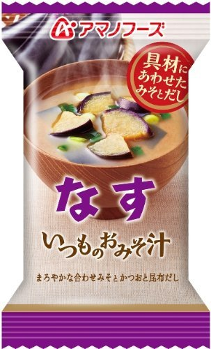 アマノフーズ いつものおみそ汁 なす 9.5g×10個_画像2
