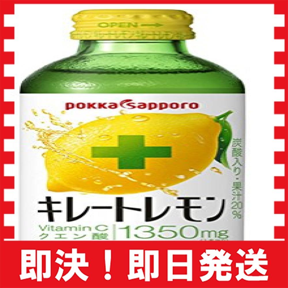 □△★155ml×24本 ポッカサッポロ キレートレモン 155ml×24本_画像1