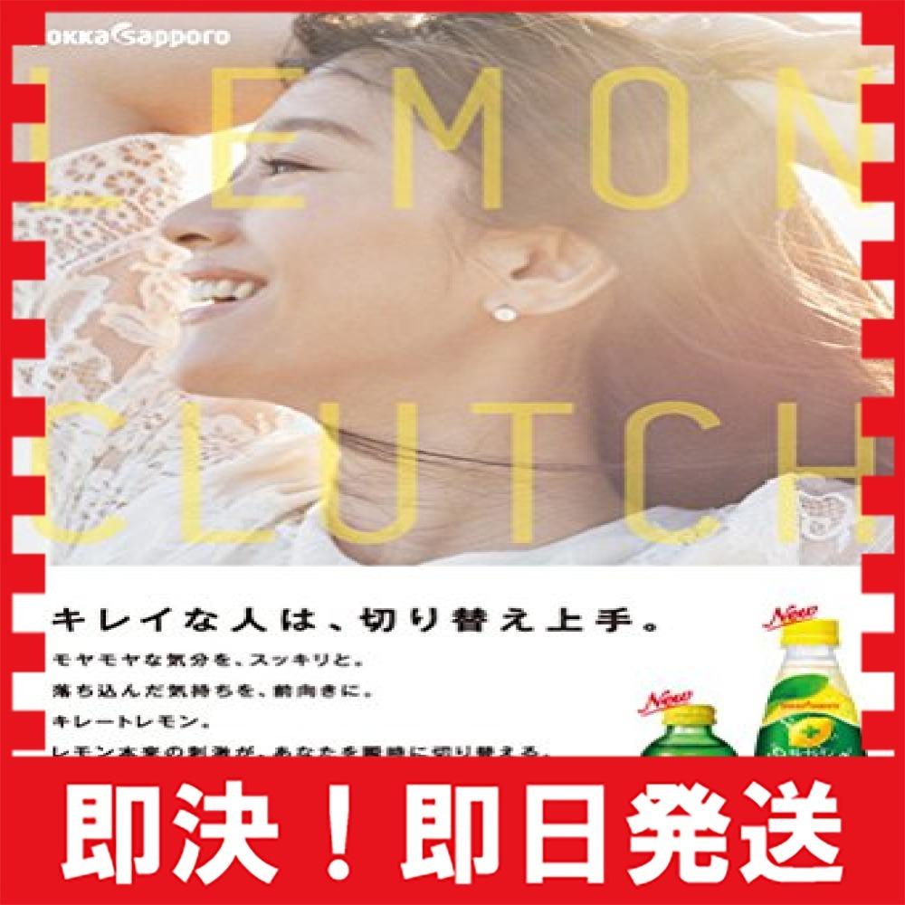 □△★155ml×24本 ポッカサッポロ キレートレモン 155ml×24本_画像5