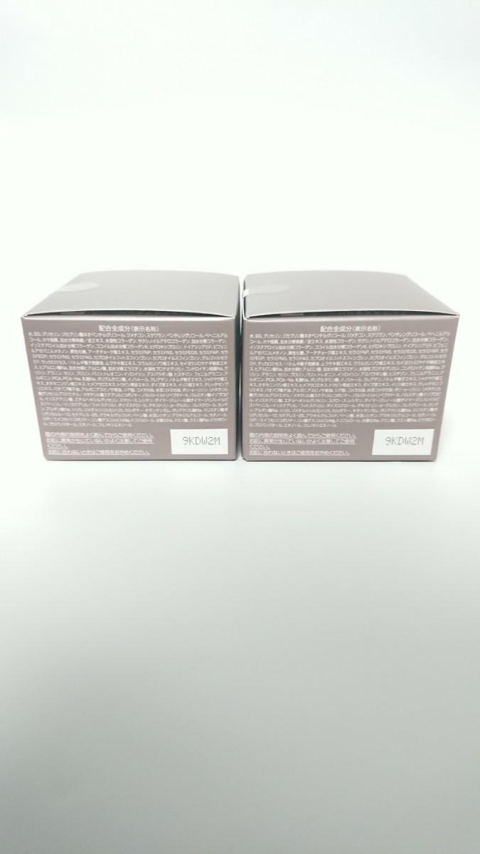 【新品未開封品】パーフェクトワン リフティングジェル 50g 2個セット