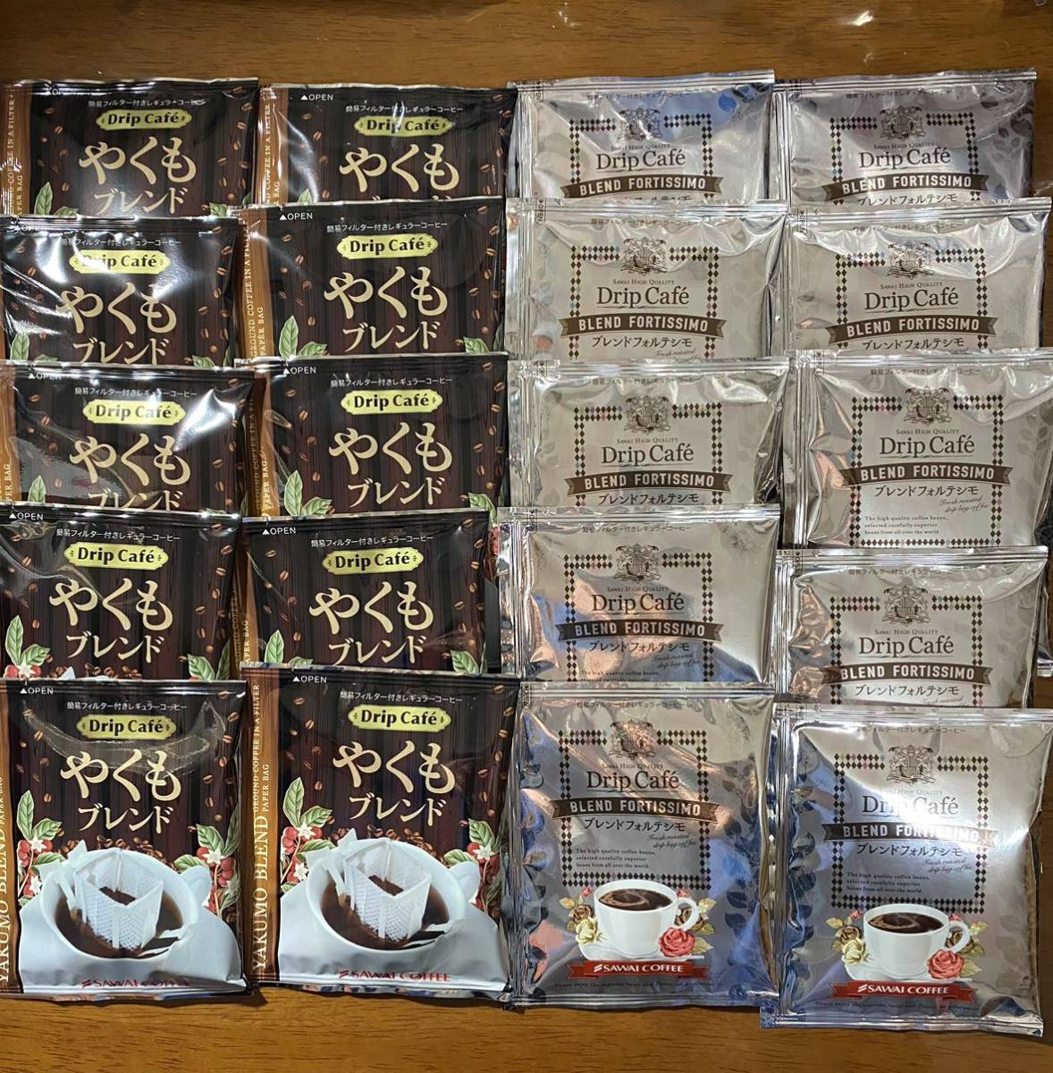 澤井珈琲 ドリップバッグコーヒー 2種20袋(各10袋) やくも&フォルティシモ_画像1