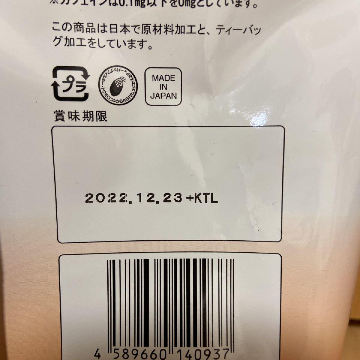【新品未開封】ルイボスティー ティーライフ 2g×101包