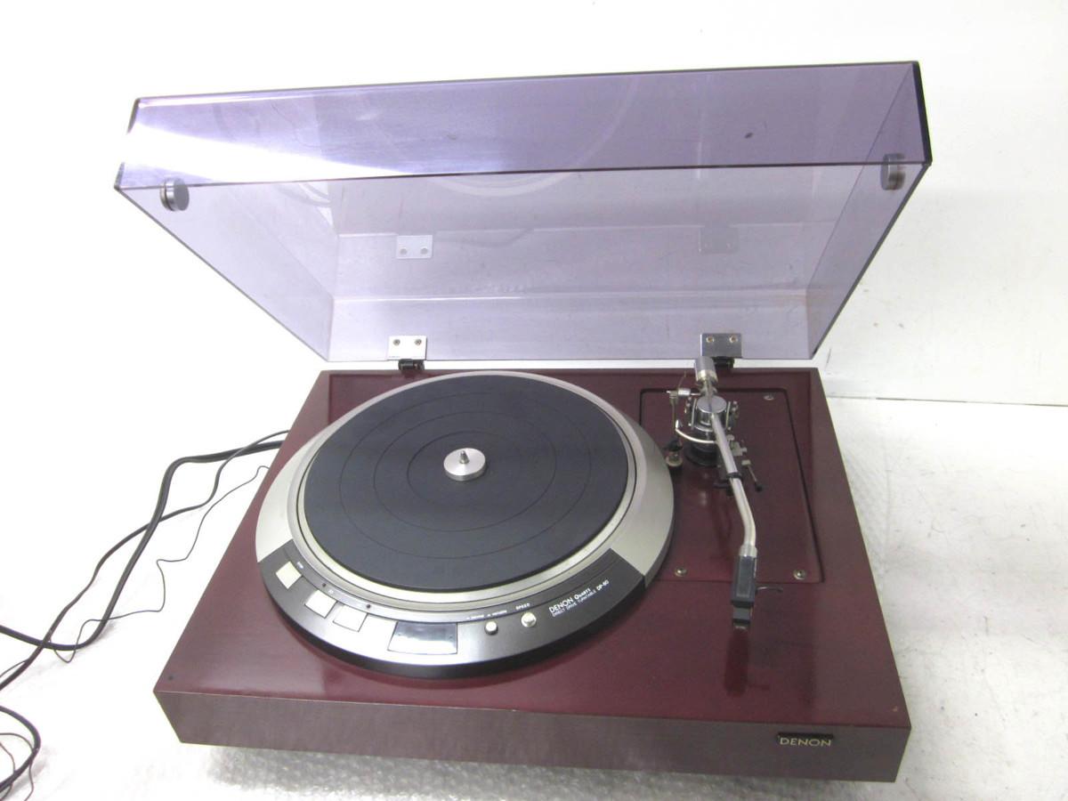 ■◆ 傑作完成品 レコードプレーヤー DENON デノン DK-300 DP-80 SAEC サエク WE-308 オーテク AT6006a AT120E カートリッジ付