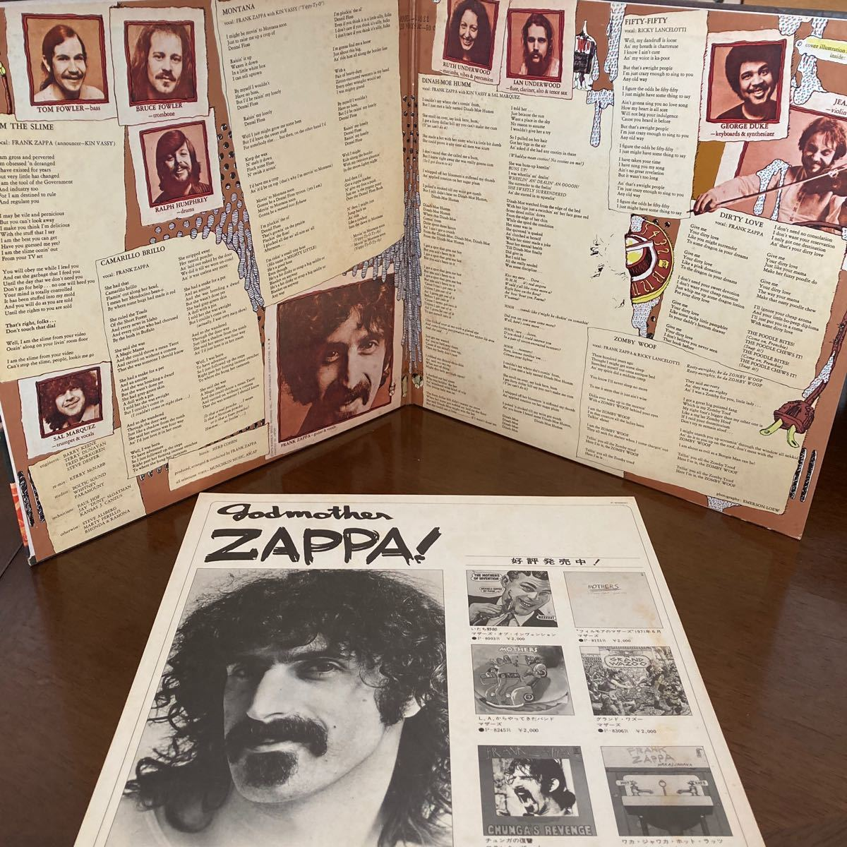 Frank Zappa And The Mothers Over-nite Sensation LP 国内盤