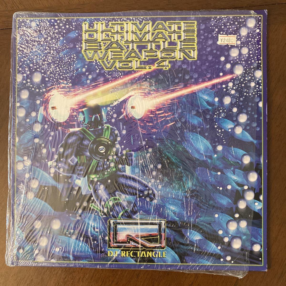 DJ Rectangle Ultimate Ultimate Battle Weapon Vol. 4 2LP バトルDJ