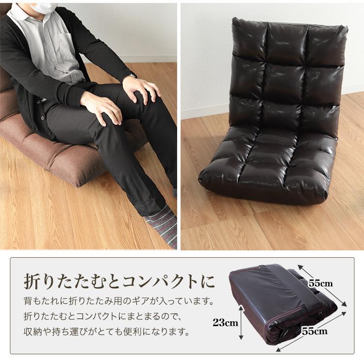 座椅子 リクライニング チェア 厚さ11cm 6段ギア 座いす 座イス コンパクトソファ フロアソファー チェア 椅子 フロアチェア_画像4