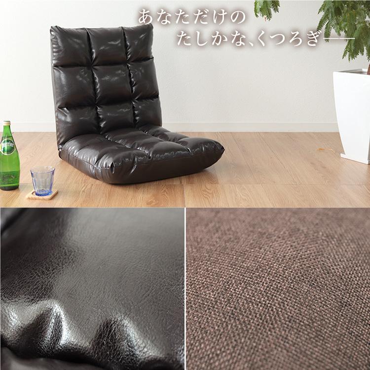 座椅子 リクライニング チェア 厚さ11cm 6段ギア 座いす 座イス コンパクトソファ フロアソファー チェア 椅子 フロアチェア_画像2