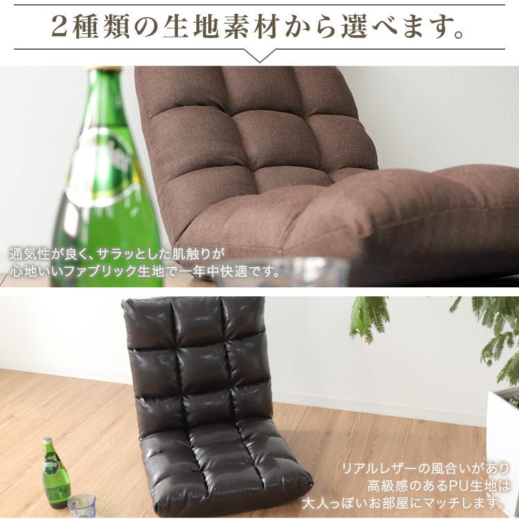 座椅子 リクライニング チェア 厚さ11cm 6段ギア 座いす 座イス コンパクトソファ フロアソファー チェア 椅子 フロアチェア_画像7
