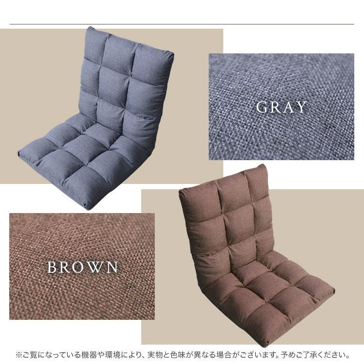 座椅子 リクライニング チェア 厚さ11cm 6段ギア 座いす 座イス コンパクトソファ フロアソファー チェア 椅子 フロアチェア_画像9