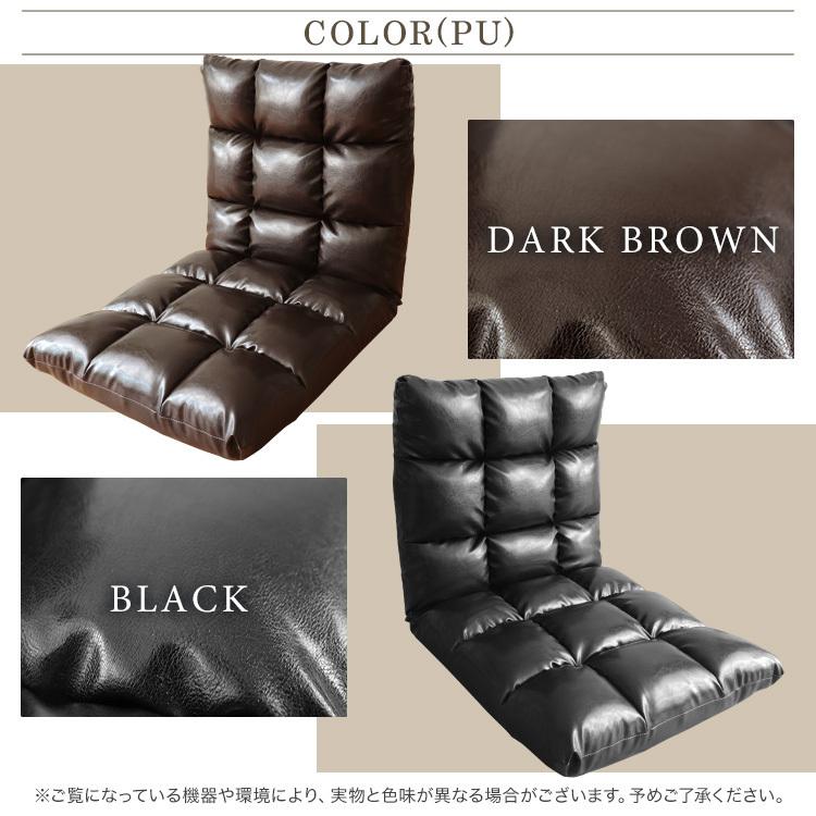 座椅子 リクライニング チェア 厚さ11cm 6段ギア 座いす 座イス コンパクトソファ フロアソファー チェア 椅子 フロアチェア_画像8