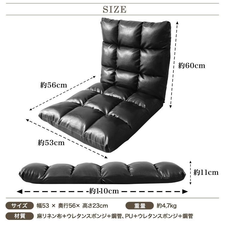 座椅子 リクライニング チェア 厚さ11cm 6段ギア 座いす 座イス コンパクトソファ フロアソファー チェア 椅子 フロアチェア_画像10