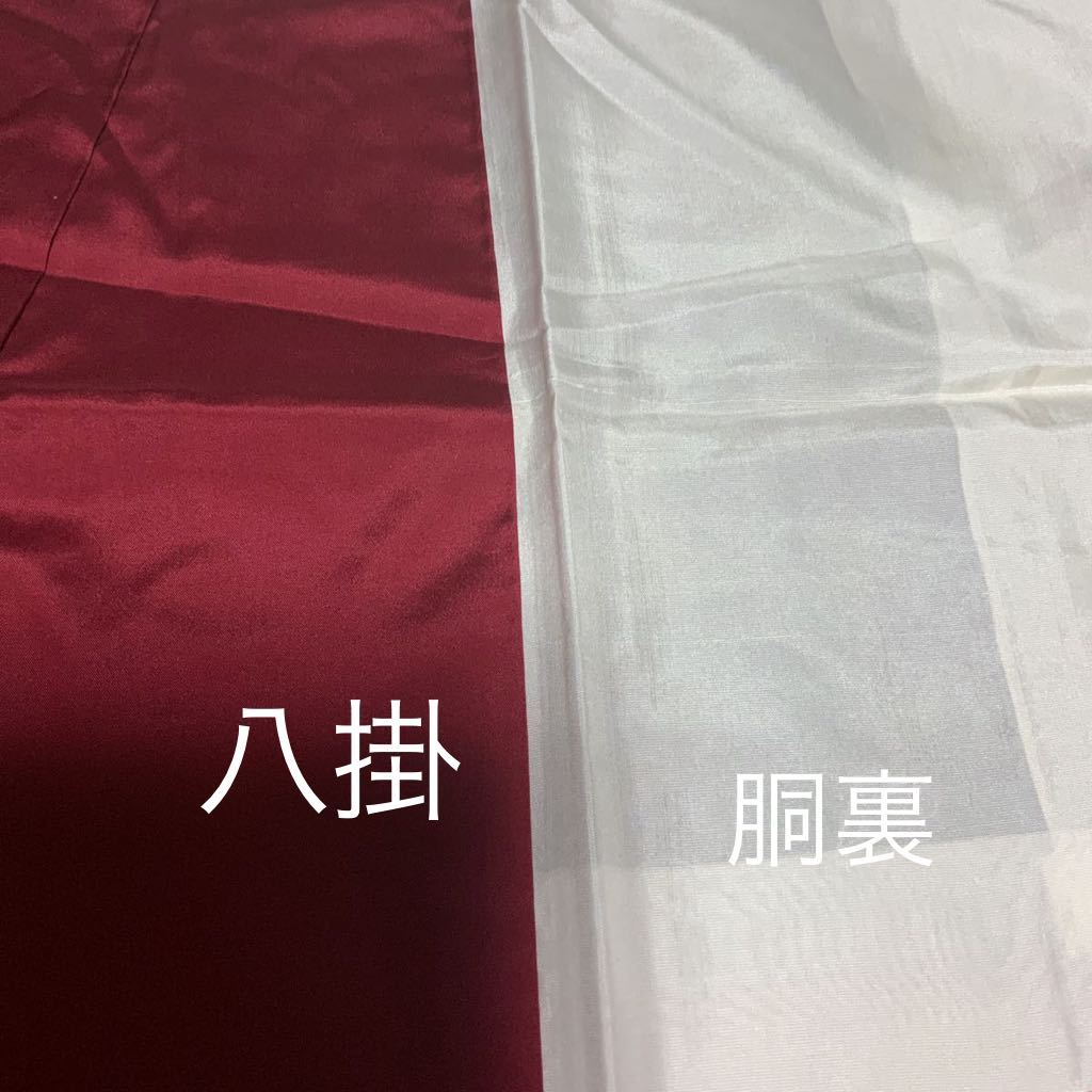 大島紬 袷 正絹_画像9